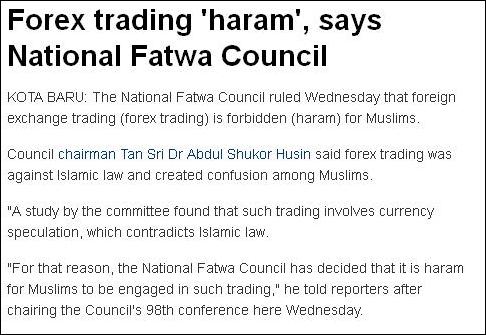 Image Result For Forex Yang Halal