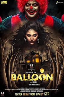 Balloon (2017)