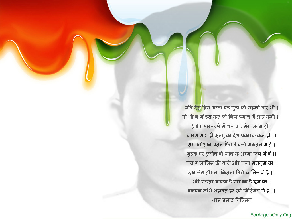 republic day Republic day is a day that marks a time of patriotic spirit as the citizens of italy show their great pride in the nation the public chooses this day to eat, drink, and be merry with gusto as they recognize their freedom from a dark time in their history.