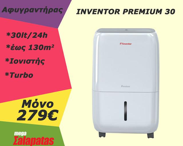 Προσφορά για 10 ημέρες από το κατάστημα Mega Σαλαπάτας: Αφυγραντήρας Inventor Premium 30 μόνο 279€