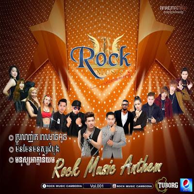 Rock CD Vol 001