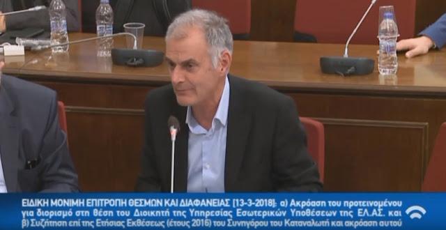 Ο Γ.Γκιόλας στην επιτροπή θεσμών και διαφάνειας για το θεσμό του συνήγορου του καταναλωτη (βίντεο)