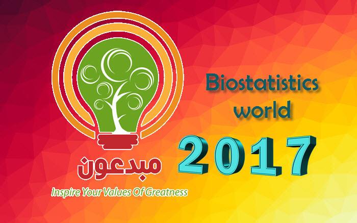 biostat and clinical trials : ANOVA, ANCOVA, MANOVA, & MANCOVA