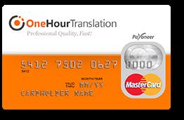 ربح ,المال ,عن ,طريق ,ترجمة ,النصوص