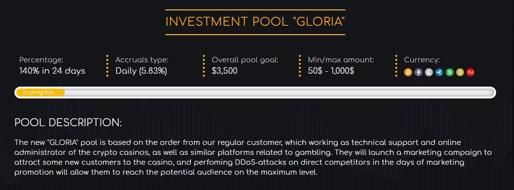 Инвестиционные планы DDoX 2