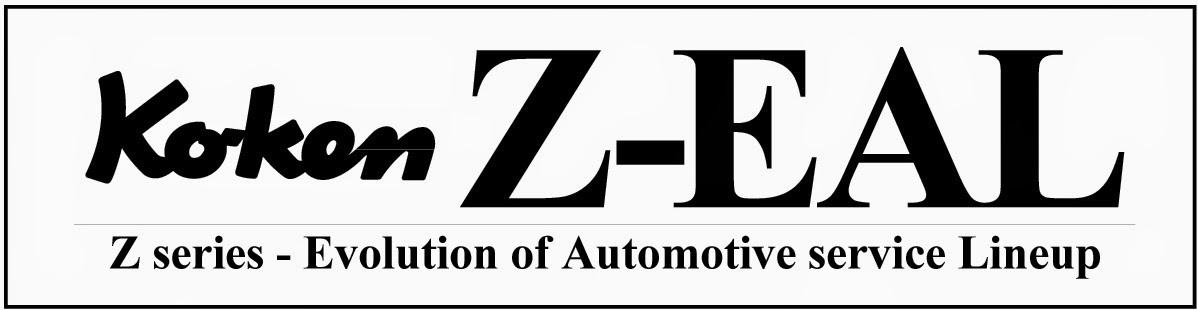 ko-ken z-eal logo