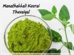 Thuvaiyal