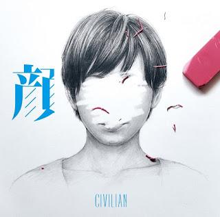 顔-CIVILIAN-歌詞