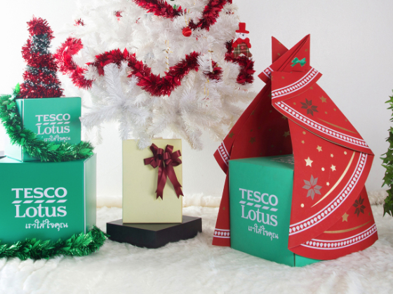 Tesco Lotus Christmas Tree Gift Set Box On Packaging Of