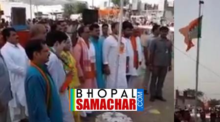 शिवराज सिंह: राष्ट्रध्वज की जगह BJP का झंडा फहरा राष्ट्रगान गाया, सरकारी भवन पर भी BJP का झंडा लगाया