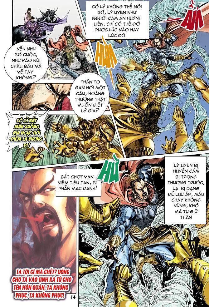 Đại Đường Uy Long chapter 52 trang 14