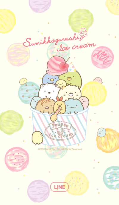 Sumikkogurashi~Ice cream~