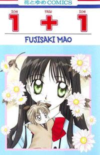1+1 (Fujisaki Mao)