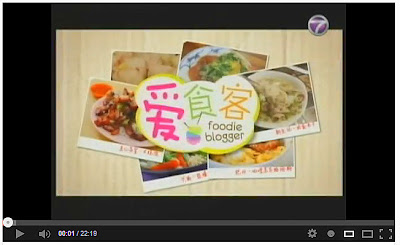Foodie-Blogger-爱食客-Coby-Chong-庄可比