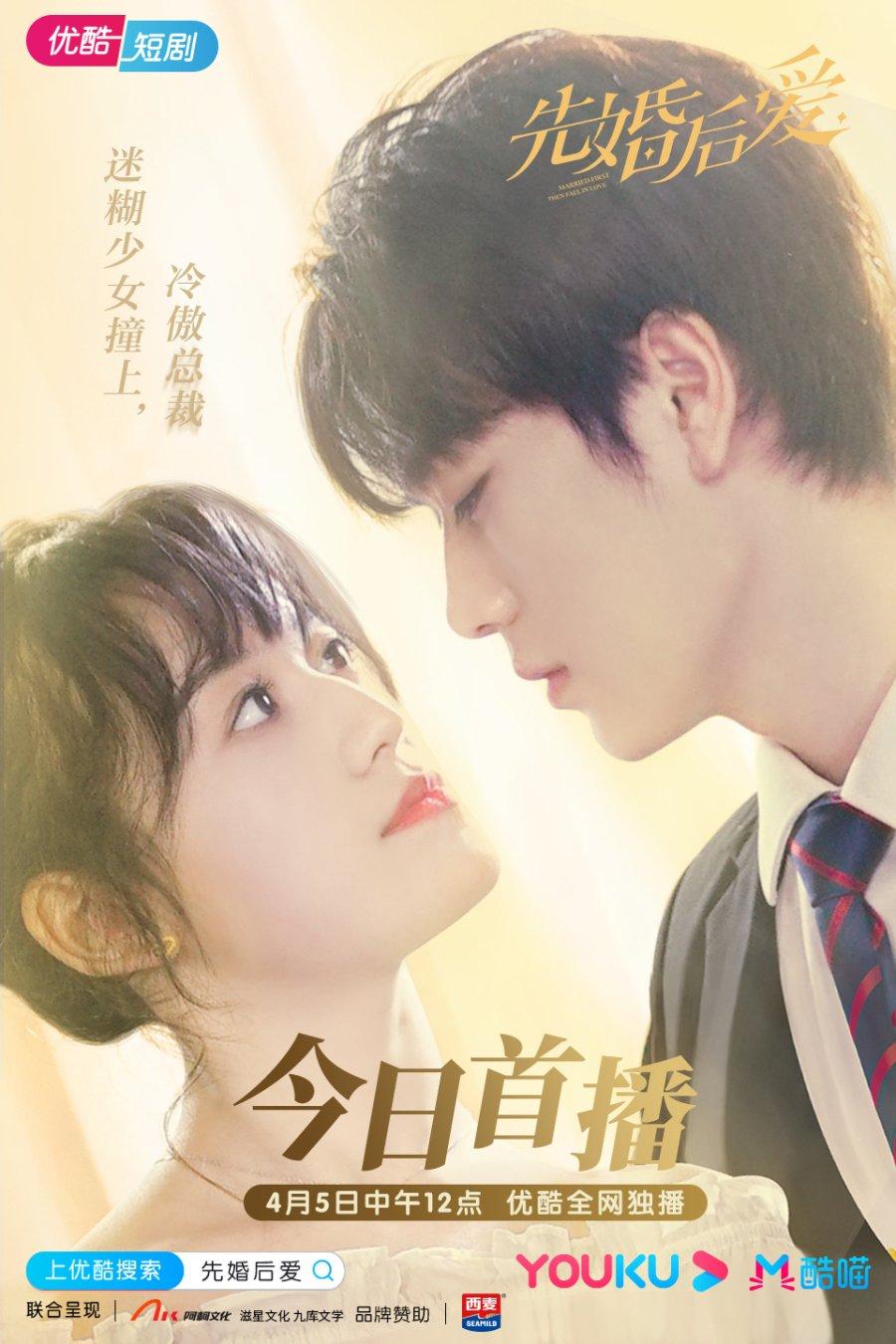 Cưới Trước Yêu Sau - Married First Then Fall in Love (2021)