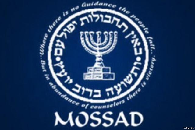 Mossad  serviço secreto de Israel