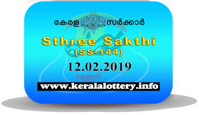 "KeralaLottery.info, ""kerala lottery result 12.02.2019 sthree sakthi ss 144"" 12nd february 2019 result, kerala lottery, kl result,  yesterday lottery results, lotteries results, keralalotteries, kerala lottery, keralalotteryresult, kerala lottery result, kerala lottery result live, kerala lottery today, kerala lottery result today, kerala lottery results today, today kerala lottery result, 12 2 2019, 12.02.2019, kerala lottery result 12-2-2019, sthree sakthi lottery results, kerala lottery result today sthree sakthi, sthree sakthi lottery result, kerala lottery result sthree sakthi today, kerala lottery sthree sakthi today result, sthree sakthi kerala lottery result, sthree sakthi lottery ss 144 results 12-2-2019, sthree sakthi lottery ss 144, live sthree sakthi lottery ss-144, sthree sakthi lottery, 12/2/2019 kerala lottery today result sthree sakthi, 12/02/2019 sthree sakthi lottery ss-144, today sthree sakthi lottery result, sthree sakthi lottery today result, sthree sakthi lottery results today, today kerala lottery result sthree sakthi, kerala lottery results today sthree sakthi, sthree sakthi lottery today, today lottery result sthree sakthi, sthree sakthi lottery result today, kerala lottery result live, kerala lottery bumper result, kerala lottery result yesterday, kerala lottery result today, kerala online lottery results, kerala lottery draw, kerala lottery results, kerala state lottery today, kerala lottare, kerala lottery result, lottery today, kerala lottery today draw result"