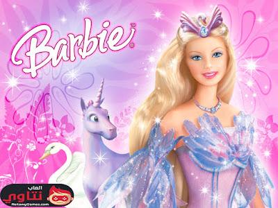 http://www.netawygames.com/2016/12/Download-Barbie-Dressup-games.html