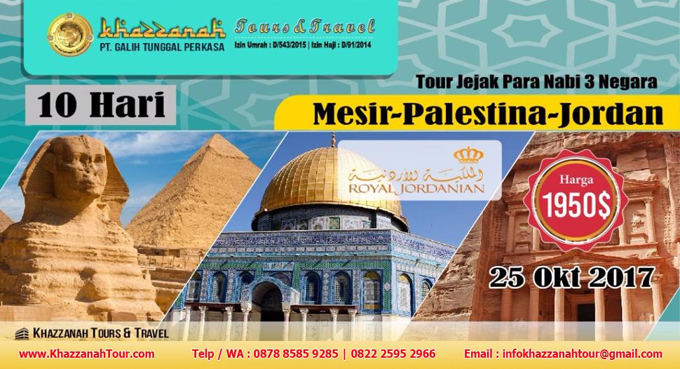 Khazzanah Tours jejak para nabi