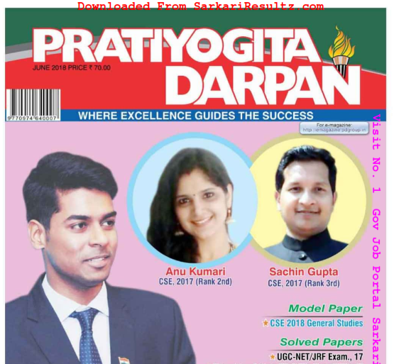 Download Pratiyogita Darpan June 2018 [English] pdf Free
