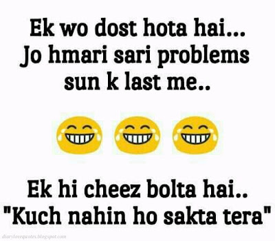 meri diary se funny quotes and thoughts