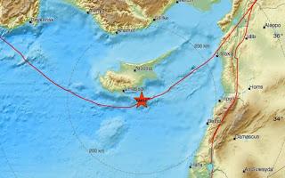 Ισχυρός σεισμός τώρα στην Κύπρο