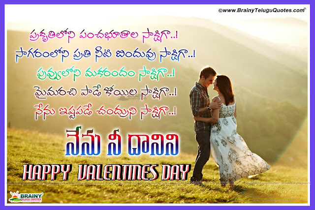 Valentine Day Messages For Girlfriend Happy Valentines Day