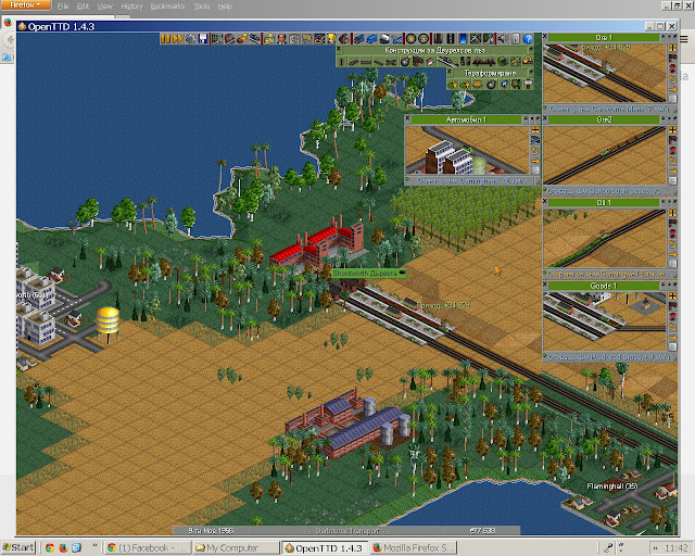 Free Transport Tycoon - Rail Station Description