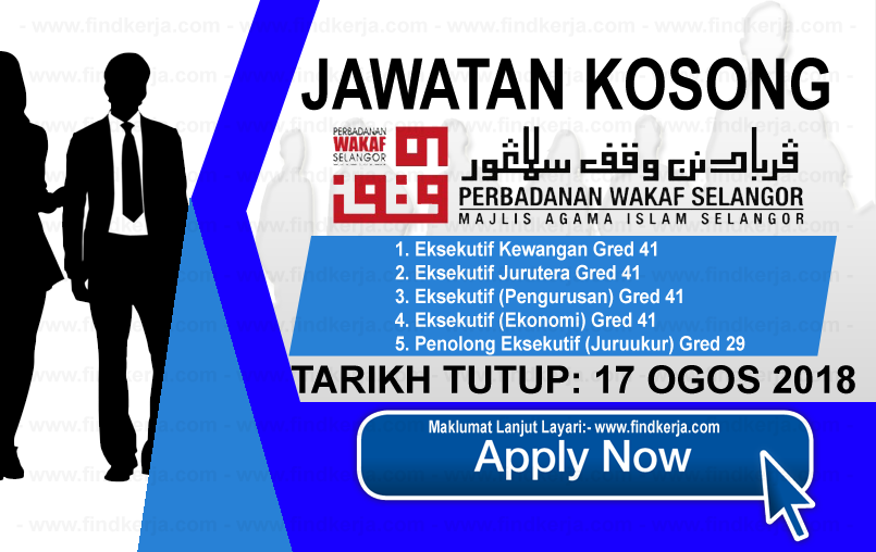 Jawatan Kerja Kosong Perbadanan Wakaf Selangor logo www.ohjob.info www.findkerja.com ogos 2018
