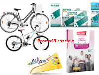 Logo SaltaInBocca e vinci gratis biciclette, cofanetti e non solo