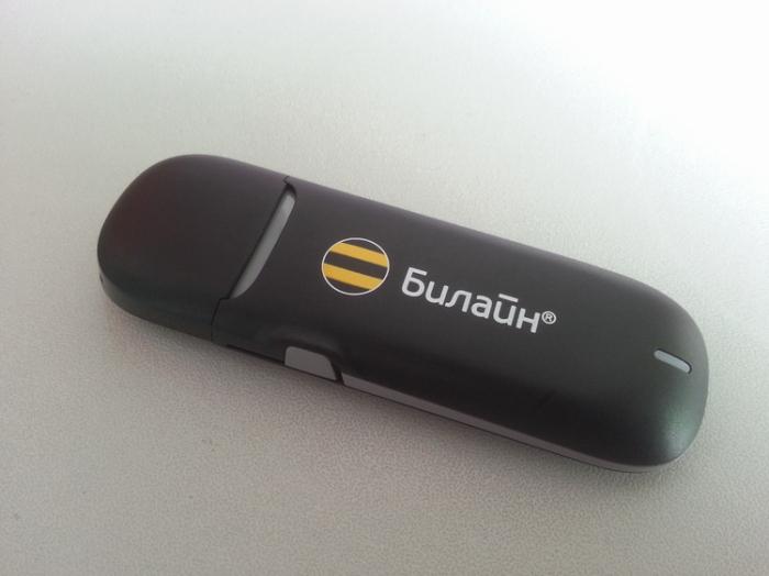 huawei e5372 4g wifi router