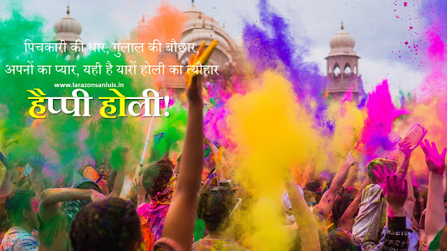 happy-holi-wishes-images-hd-2020-images
