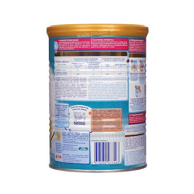 Cách pha sữa Nan Nga số 2 400g và 800g