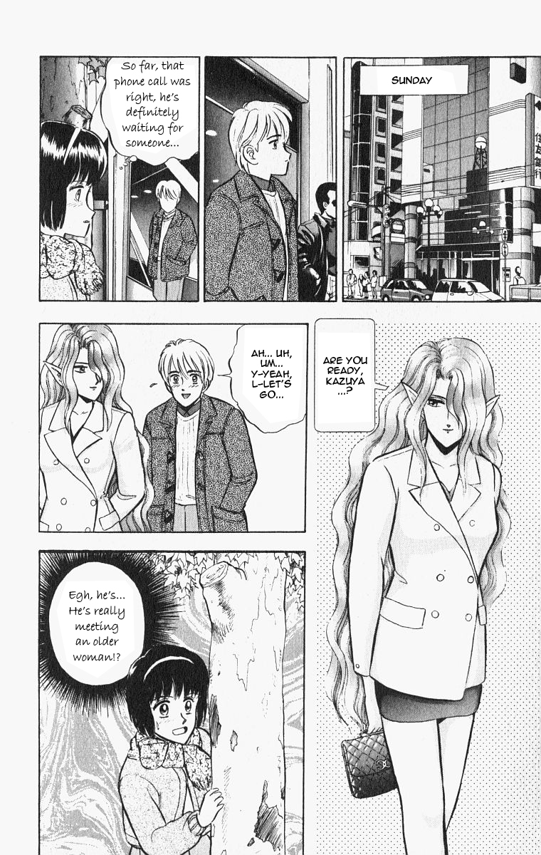 Outer Zone - Chapter 25
