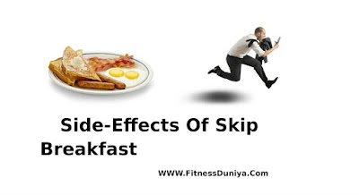 What Happens If You Skip Your Breakfast,side effects of skip breakfast,importance of morning breakfast,bad effects of skip morning breakfast