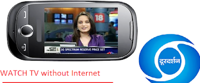DD Doordarshan launched free mobile TV service in India without Internet
