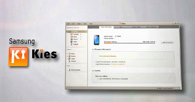 تحميل برنامج سامسونج كيز لتوصيل الهاتف بالكمبيوتر . Samsung Kies for pc