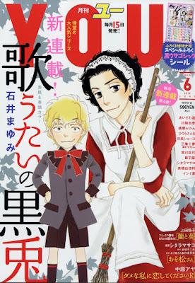 Revista YOU será a próxima revista Josei encerrada