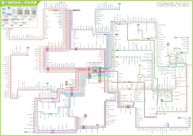 臺中國際機場公車路線圖