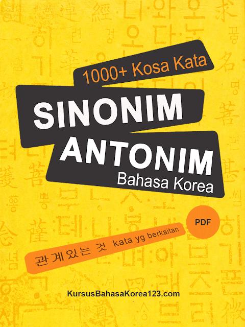 kosakata bahasa korea pdf sinonim dan antonim bahasa korea