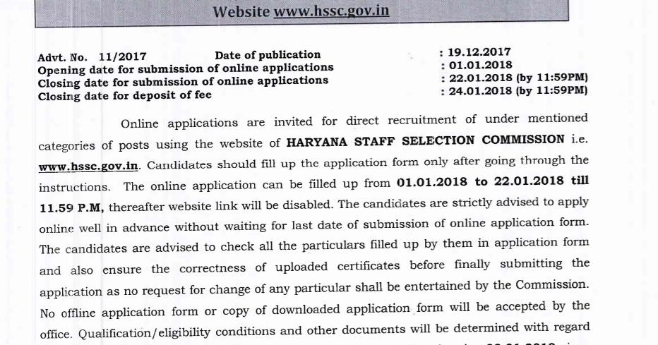 hssc  Th P Govt Job Online Form In Rajasthan on