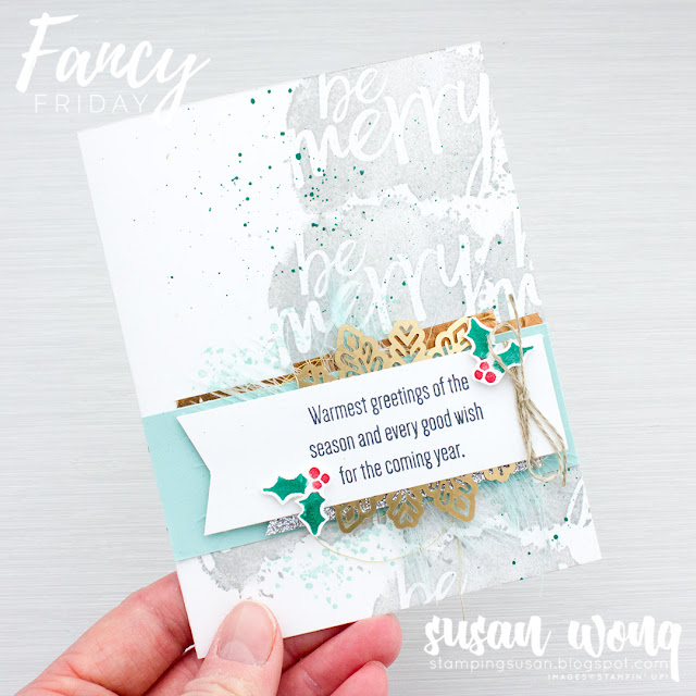 Every Good Wish Christmas Card - Susan Wong for Fancy Friday