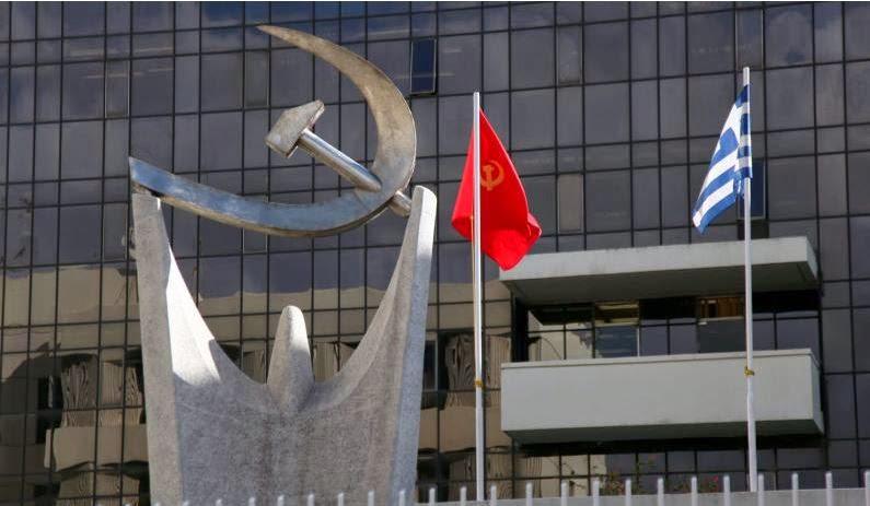 Ανακοίνωση του ΚΚΕ για την προκλητική ενέργεια των πρυτανικών αρχών σε ΕΚΠΑ - ΑΣΟΕΕ και τη στάση της κυβέρνησης