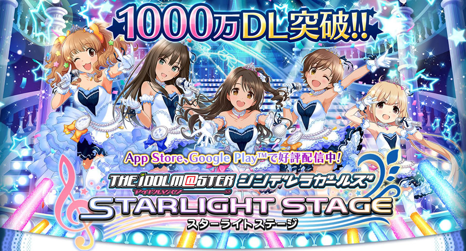 Transfer Data dan Backup game Idolm@ster Cinderella Girls