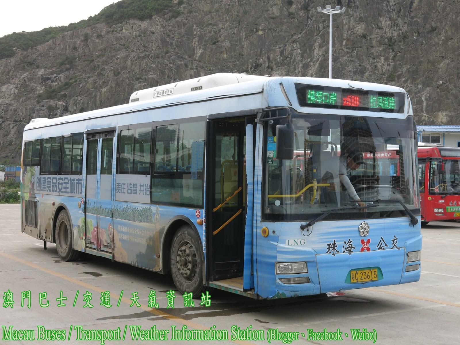 澳 門 巴 士 / 交 通 / 天 氣 資 訊 站 Macau Buses / Transport / Weather Information Station: 珠海公交將Z51路線臨時分拆Z51A ...