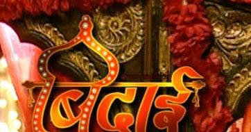 Sinopsis Drama India Bidaai ANTV Episode 501-750 (Tamat