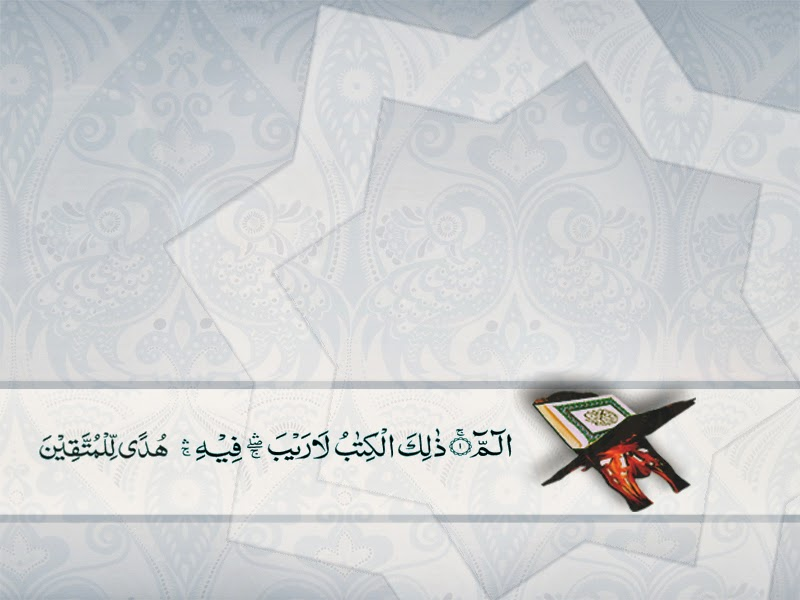 nice islamic wallpapers the holy quran wallpaper