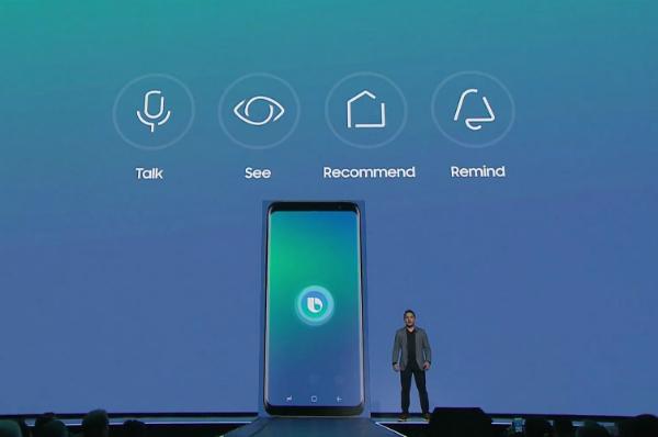 سامسونغ تعلن عدم توفر Bixby Voice مع إطلاق غالاكسي S8 وغالاكسي S8 بلس