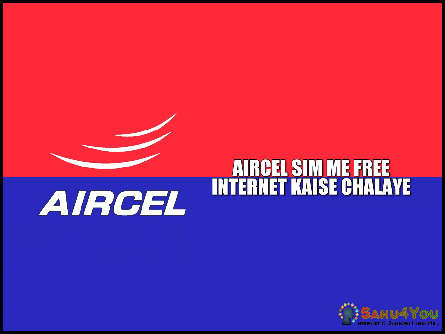 Aircel Me Free 3G Internet Kaise Chalaye [Unlimited No Limit]