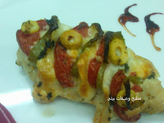 وصفة عمل دجاج كابريزى Caprese-chicken
